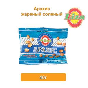 Арахис жареный соленый 40г купить